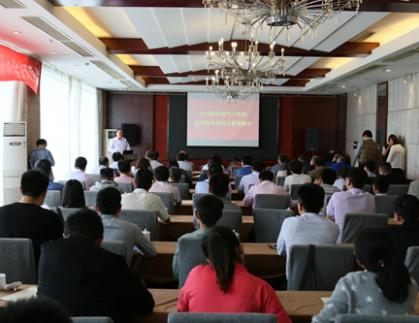 山东bob游戏平台新能源科技有限公司成功举办2018年气三联供应用技术研讨会暨观摩会