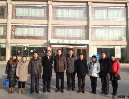 中国海洋大学经济学院戴桂林副院长一行到访我公司