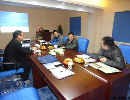 金德禄教授一行赴江汉大学文理学院进行访问交流