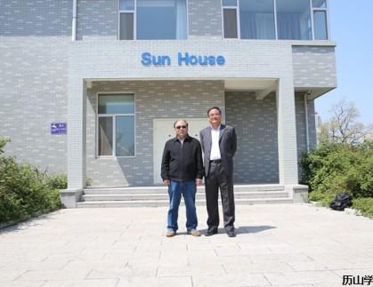 长江学者、泰山学者、山大张承慧教授一行到访我公司