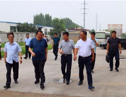山东省青州市市长鞠立强一行来我公司视察指导工作