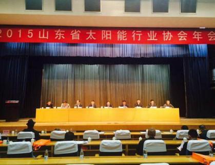 bob游戏平台新能源董事长金德禄出席 2015山东省太阳能行业协会年会