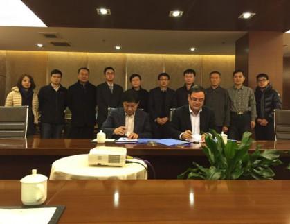我公司与山东大学创锐空调技术有限公司签署战略合作协议