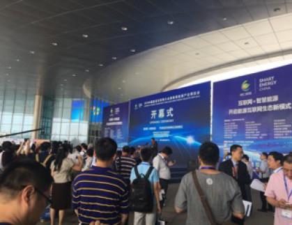 山东bob游戏平台新能源参展2016中国能源互联网大会暨智慧能源产业博览会好评如潮