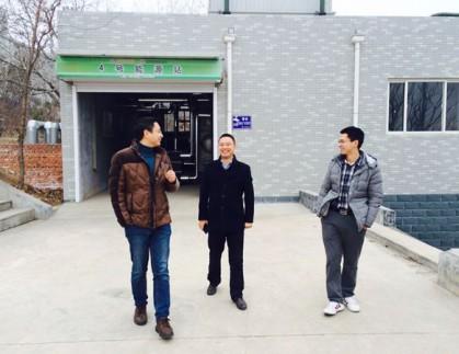 中国科学技术大学何伟教授一行到我公司参观考察