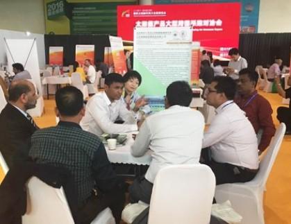 bob游戏平台新能源参展第十一届中国(济南)国际太阳能展览会好评如潮